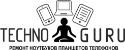 ТехноГуру — профессиональный ремонт телефонов, планшетов и ноутбуков в Екатеринбурге